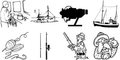 апеха профессия рыболов