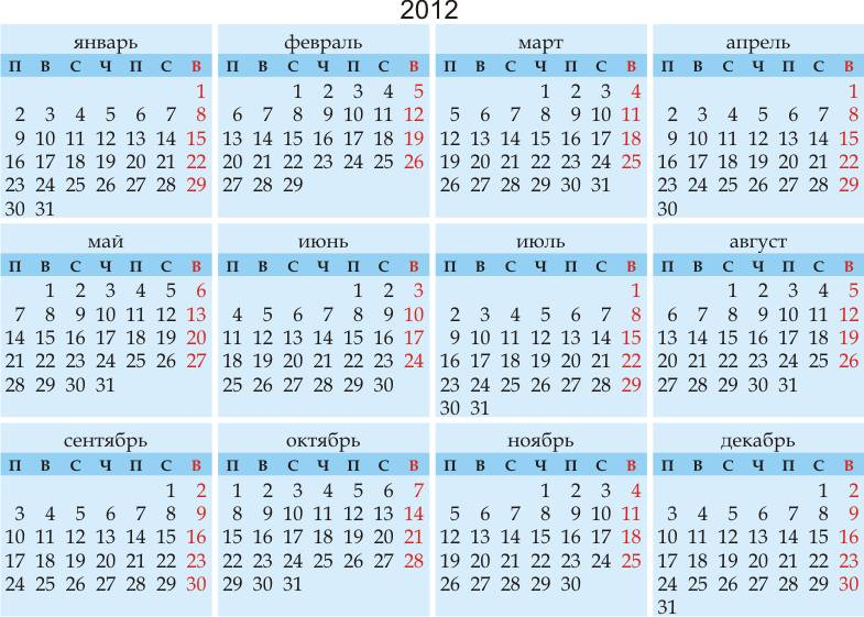 Календарная сетка в векторе на 2014 г.